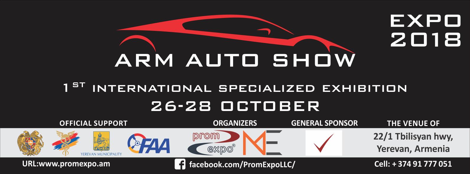 Arm Auto Show Expo 2018