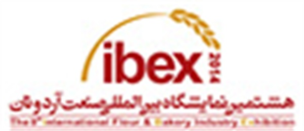 The 12th Int'l Flour & Bakery Industry Exhibition