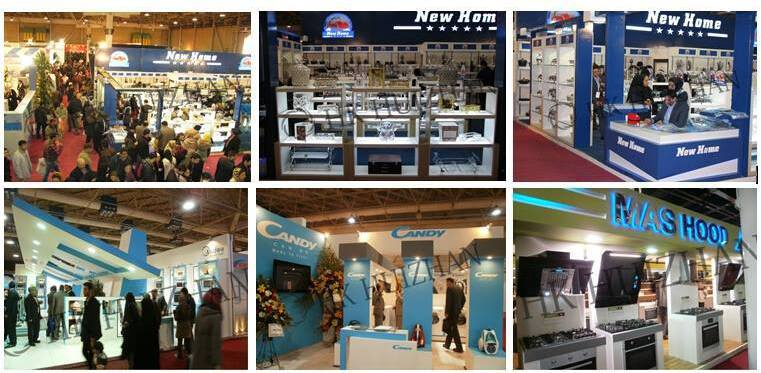 International Exhibition of Household Appliance