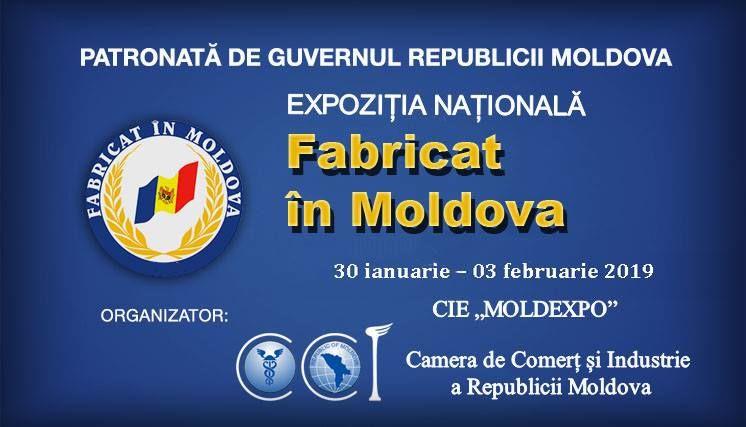 Производено в Молдове 2019