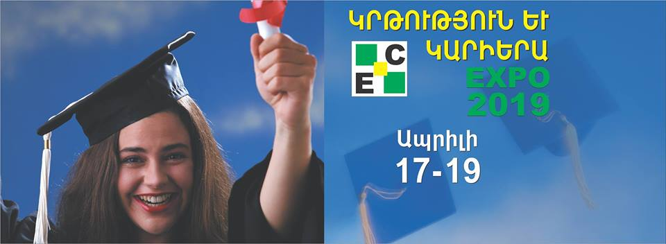 Կրթություն Եվ Կարիերա EXPO 2019