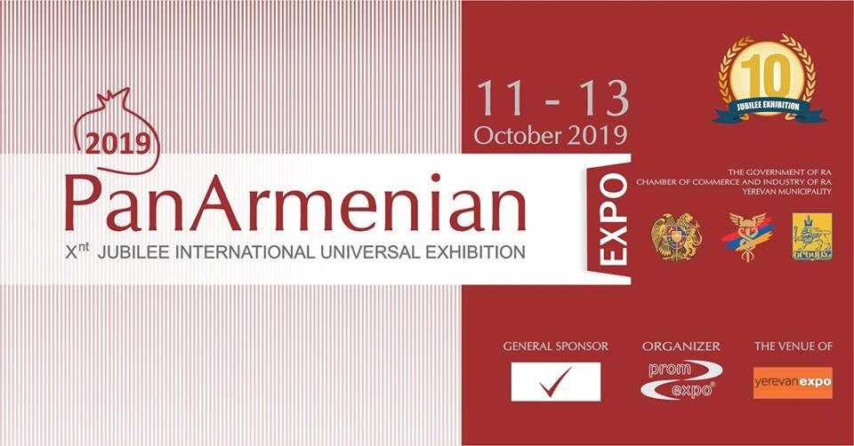 PanArmenian Expo 2019