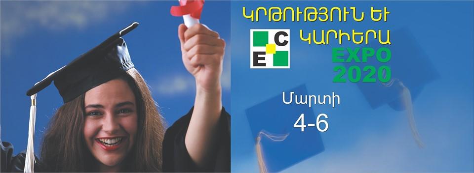 EDUCATION & CAREER EXPO 2019