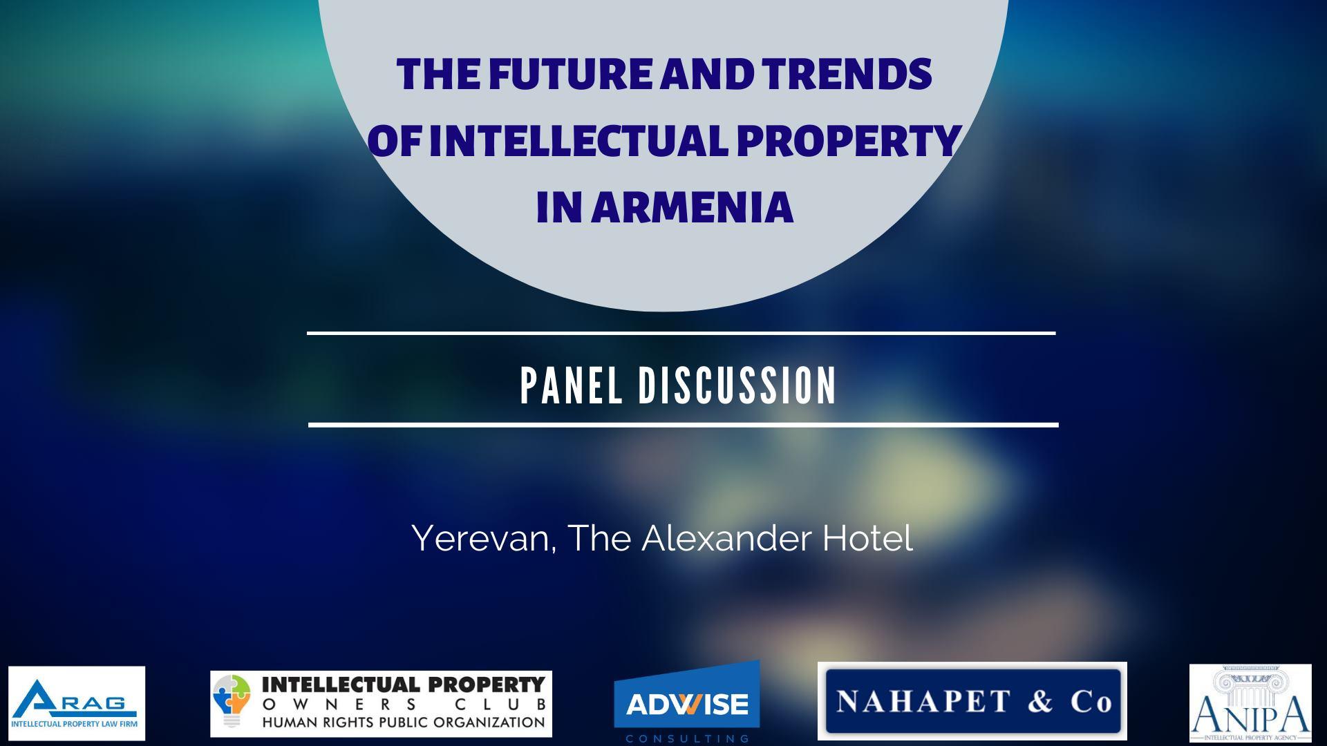 Մտավոր սեփականության ապագան և միտումները Հայաստանում