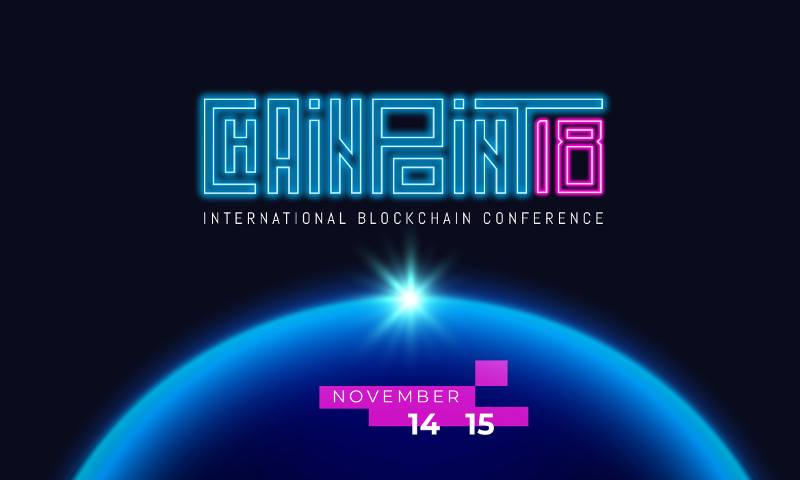 International Blockchain Conference