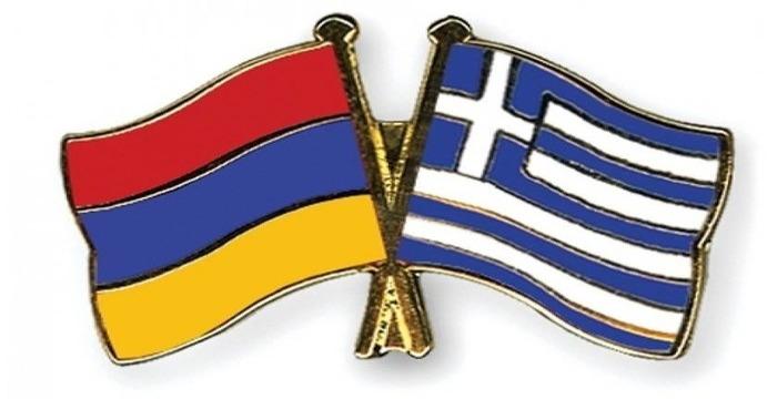 Armenian-Greece business forum