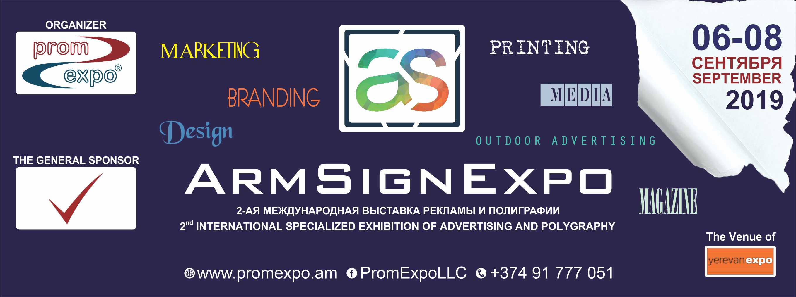 ArmSign Expo 2019