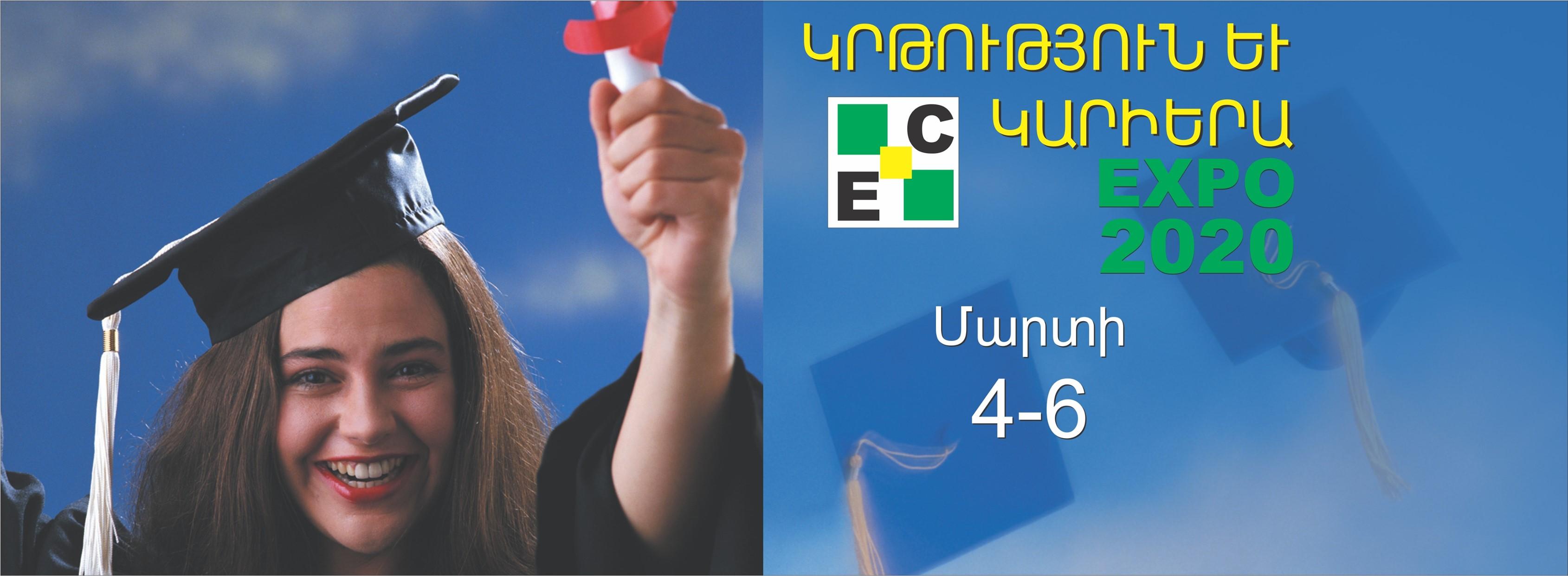 Կրթություն Եվ Կարիերա EXPO 2020
